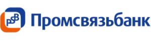 Открытие расчетного счета в Промсвязьбанке